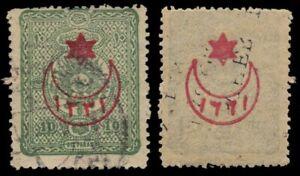 "TURKEY 288i - Sultan Abdul-Aziz Monogram""Ovpt on Reverse Error"" (pf47955)"