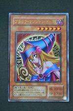 YuGiOh! 1x P4-01 Dark Magician Girl Japanese Unlimited Ultra Rare NM