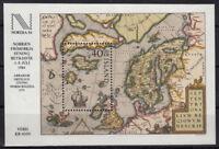 ISLAND: ** Mi Block 6 - postfrisch ansehen MW 10,- (R300_82#2)