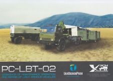 ZSM KAMAZ PC-LBT-02 2017 6x6 UKRAINIAN ARMY MILITARY BROCHURE PROSPEKT FOLDER
