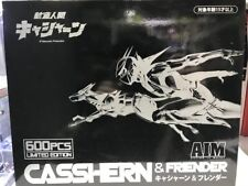 Icarus Toys Casshern Friender Metal Action Figure Set Limited Edition Tatsunoko