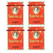Siang Pure Red Oil Thai Formula 1 Relieve Dizziness Pain Massage Insect Bite 7ml