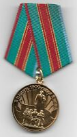 RARE Very Old CCCP Cold War Soviet KIEV Russian Collection Award Badge Medal 28