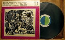SEALED DRAMA LP: GREAT SCENES SHAKESPEARE'S ANTHONY AND CLEOPATRA BROWN QUAYLE