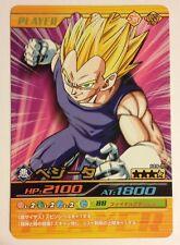 Dragon Ball Bakuretsu Impact Rare 109-III
