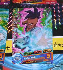 DRAGON BALL Z GT DBZ HEROES PROMO CARD NOT PRISM CARTE GPBC3-08 UUB P DBH JAPAN