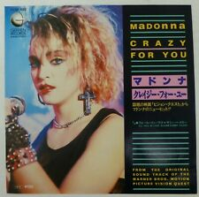 """MADONNA 7"""" Crazy for You/SAMMY HAGAR I'll Fall.. GEFFEN Japan press MINT-  Rp124"""