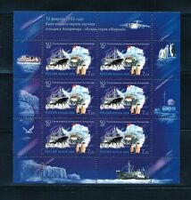 RUSSIA 2006 ANTARCTIC RESEARCH 50th ANNIVERSARY SHEET OF 6 + LABELS SCOTT 6941a