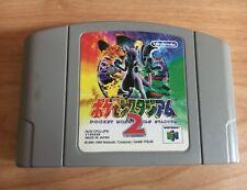 Pokemon Stadium 2 N64 Pocket Monsters Japanese Import USA SELLER Nintendo 64