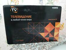 Kartina TV Comigo Quattro  Receiver RUSSIAN TV