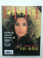 Cindy Crawford, Carla Bruni,  Richard Dalton on chinese magazine ELLE 1995