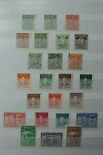 China Stamps - Small Collection - E17