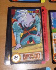 DRAGON BALL Z GT DBZ HONDAN PART 21 CARDDASS BP CARD REG CARTE 197 JAPAN 1994 **