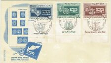 Israel 1949 2nd New Year set of 3 with tabs on 20 9 49  first day  cover