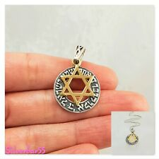 Shema Israel David Star Pendant Necklace 925 Sterling Silver Gold Plated