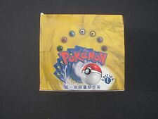Pokemon 1ST EDITION CHINESE BASE SET BOOSTER BOX ONLY - OPENED - NO CARDS