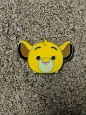2016 Disney Tsum Tsum Lion King Simba Pin Limited Edition of 1000