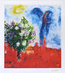 MARC CHAGALL Couple Above St Paul Facsimile Signed Litho Print COA