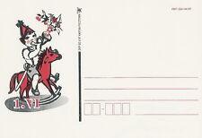 Poland postcard Gdansk - Children's Day