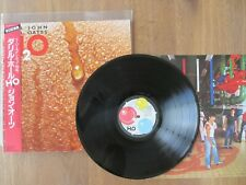 DARYL HALL & JOHN OATES- H2O VINYL LP ORIGINAL JKA-8025 JAPAN 1982 w/ OBI!