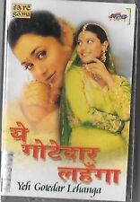 YEH GOTEDAR LEHANGA -  BRAND NEW BOLLYWOOD AUDIO CASSETTE
