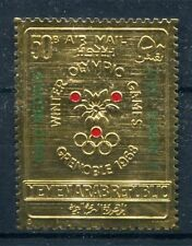 Jemen Yemen North 1968 Olympiade Olympics Franco Nones Gold 707 Postfrisch MNH
