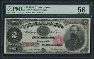 """FR357 $2 1891 """"McPHERSON"""" TREASURY NOTE PMG -- 58 CHOICE ABOUT UNC -- WLM2568"""