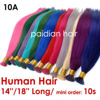 14''/18'' Long Solid I tip 100% Human Hair Extension FREE Micro Beads and  Hook