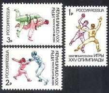 Russia 1992 Olympics/Sports/Judo/Fencing 3v set  n21236