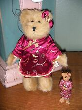 Boyds Bears Plush ~BAILEY IN CHINA WITH ORNAMENT~ QVC EXCLUSIVE  STYLE #99116V