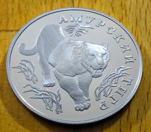 Russland - 1 Rubel - 1993 - Silber PP 1/2oz - Sibirischer Tiger