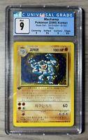 2000 Pokemon Korean Base Set 1st Edition Machamp Holo 8/102 CGC 9 Mint