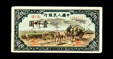 China 1949 1000Yuan Paper Money Circulated #15