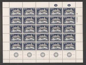 Israel 1952 ZOA House Full Sheet Scott 65  Bale 71