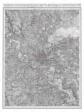 Mappa ANTICA 1860 SHUBERT Mosca Piano Russo Fed art print poster lf1343