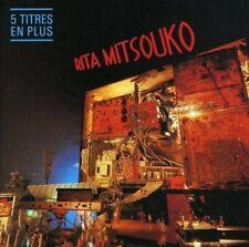 Les Rita Mitsouko Rita Mitsouko (1984)  [CD]