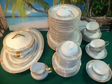 67 PIECE SET OF PAUL MULLER SELB CHINA - L. BAMBERGER & CO BAVARIA