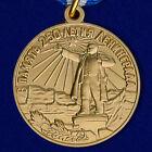 """USSR AWARD - Jubilee BADGE """"Russian 250 Years of Leningrad"""" - moulage"""