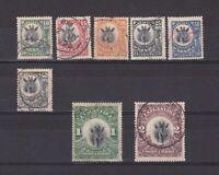 TANGANYIKA KUT 1922, SG# 75-84, CV £76, Giraffe, animals, Used