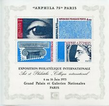 STAMP / TIMBRE FRANCE NEUF / BLOC ARPHILA 75 ///  N° 7 **