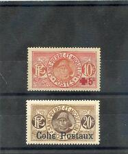 ST PIEERE & MIQUELON Sc B1,Q4(YT 105,CP4)*VF LH 1915-7 5c+10c, 20c PARCEL,  $13