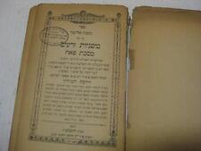 1920 Jerusalem MISHNA PEAH & Commentary Mishnat Eliezer + Halacha Berurah