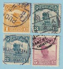 CHINA JUNK BETTER CANCEL COLLECTION - VERY FINE ! - CH04