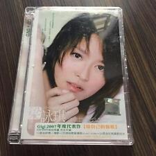 梁詠琪 梁咏琪 GIGI 给自己的情书 cd+dvd 大马版 马来西亚版 w/obi 全新