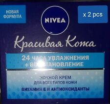 Night cream Nivea for all skin types 50 ml x 2 pcs total: 100ml Moisturising 24h