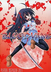 Doujin PC Video Game BLOODVANE PlatineDispositif Shmups/Shooters