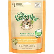 Greenies Feline Chicken Flavor Dental Cat Treats 71g - 10153