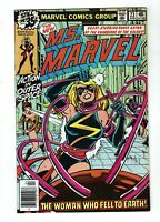 Ms. Marvel #23, FN+ 6.5, Final Issue