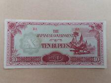 Japanese Government 10 Rupee (Burma) (aUNC)  二战日本侵占缅甸和云南滇西时期发行的军票10卢比.