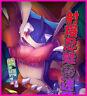 New Sealed Doujinshi POKEMON Charizard x Greninja KAWAZOKO Geko Furry Kikuya  B5